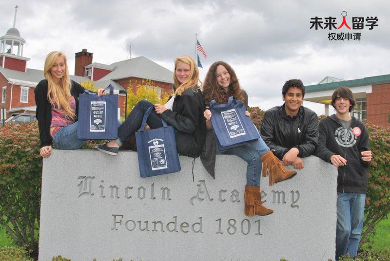 林肯中学 Lincoln Academy 学费 特色 课程 申请 美国私立高中 缅因州高中 未来人留学